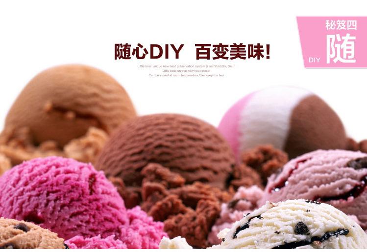 Fruit Ice Cream Machine