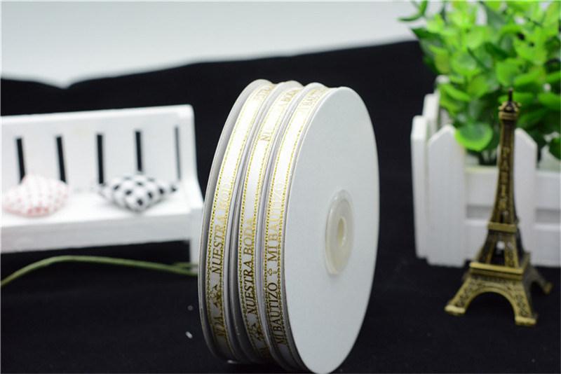 Custom Logo Printed Elastic Satin Ribbon for Garment Label
