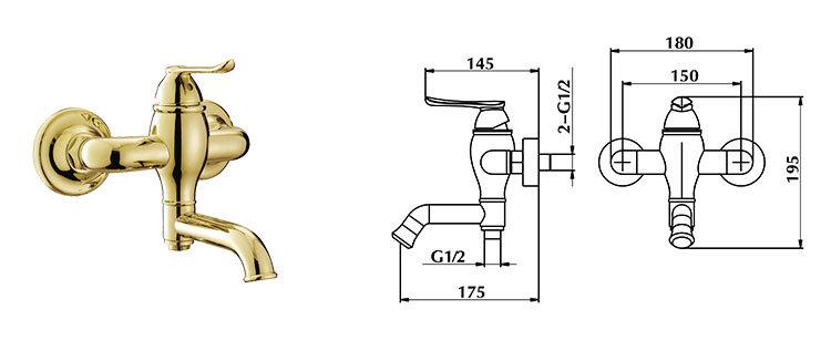 Super Quality Ceramic Cartridge Brass Bath-Shower Mixer