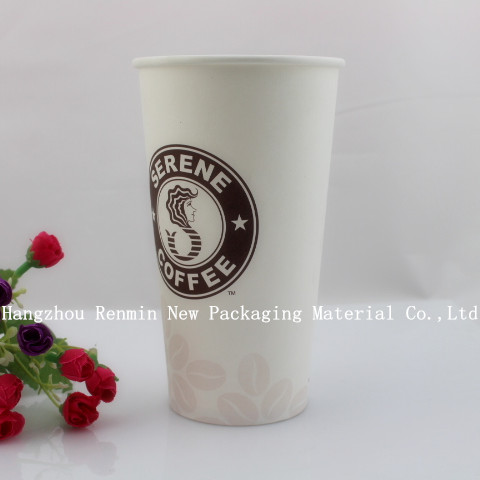 Paper Cup/ Disposable Paper Cup/Coffee Paper Cup