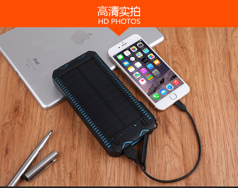 Wolf Teeth Solar Mobile Phone Power Bank Charger