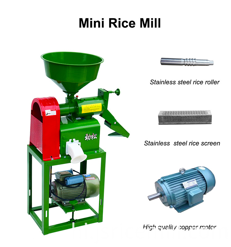 Full Auto Rice Mill