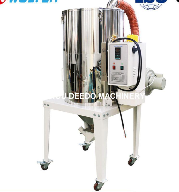 Plastic Heating Hopper Dryer Stainless Steel Tank