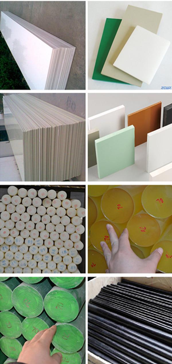 Solid PP Polypropylene Sheet / Board