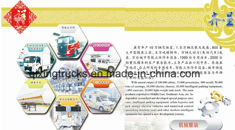 Truck Body Parts Cabin with Good Quality