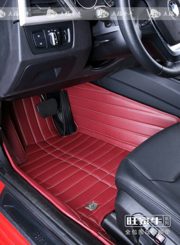 Car Carpet 3D with Leatherette 5-Layer in Strips Embroidery