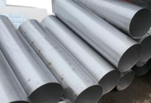 2016 High Quality Nickel Alloys Pipes