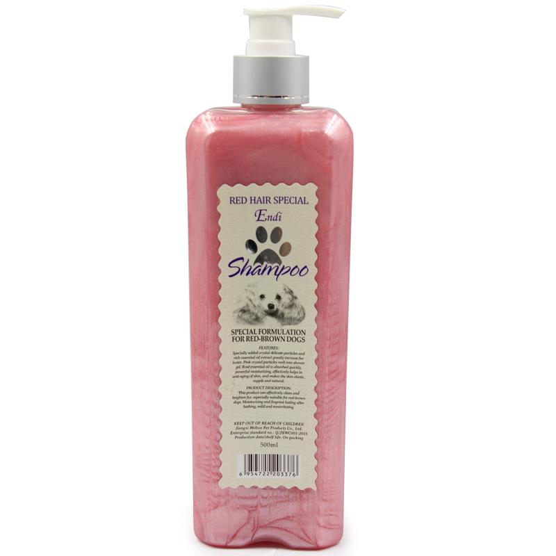 Wholesale Popular Promotions dog shampoo products