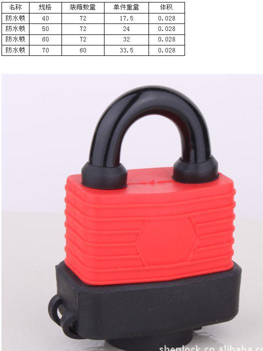 Waterproof Padlock, Waterproof Steel Padlock Al-W50