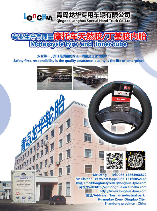 Natural Butyl Rubber Motorcycle Bicycle Inner Tube (90/90-18)