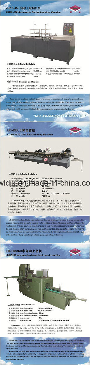 (liandong) Fully Automatic Wire Stapled Exercise Book Making Machine (LD-1020SFD)