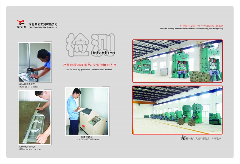 Heavy Sheet Metal Laser Cutting High Demand Service China Supplier