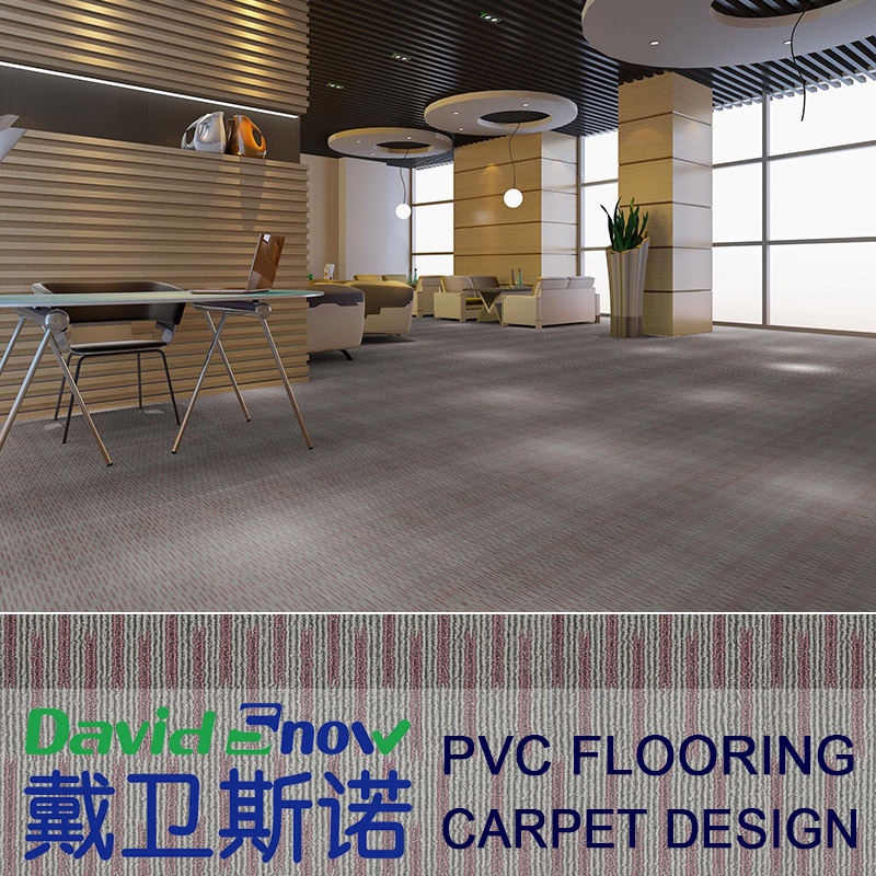 Carpet Effect Anti Slip Vinyl Planks Floor