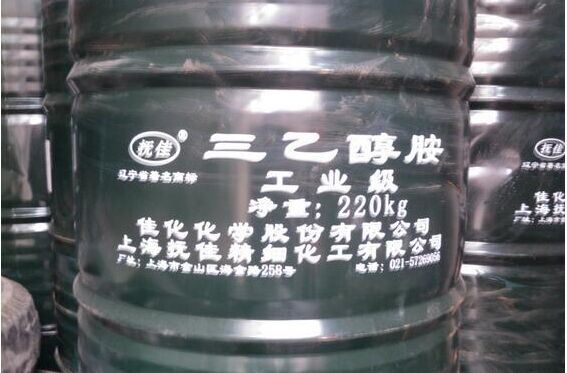 Highest Quality 99% Purity Triethanolamine CAS: 102-71-6