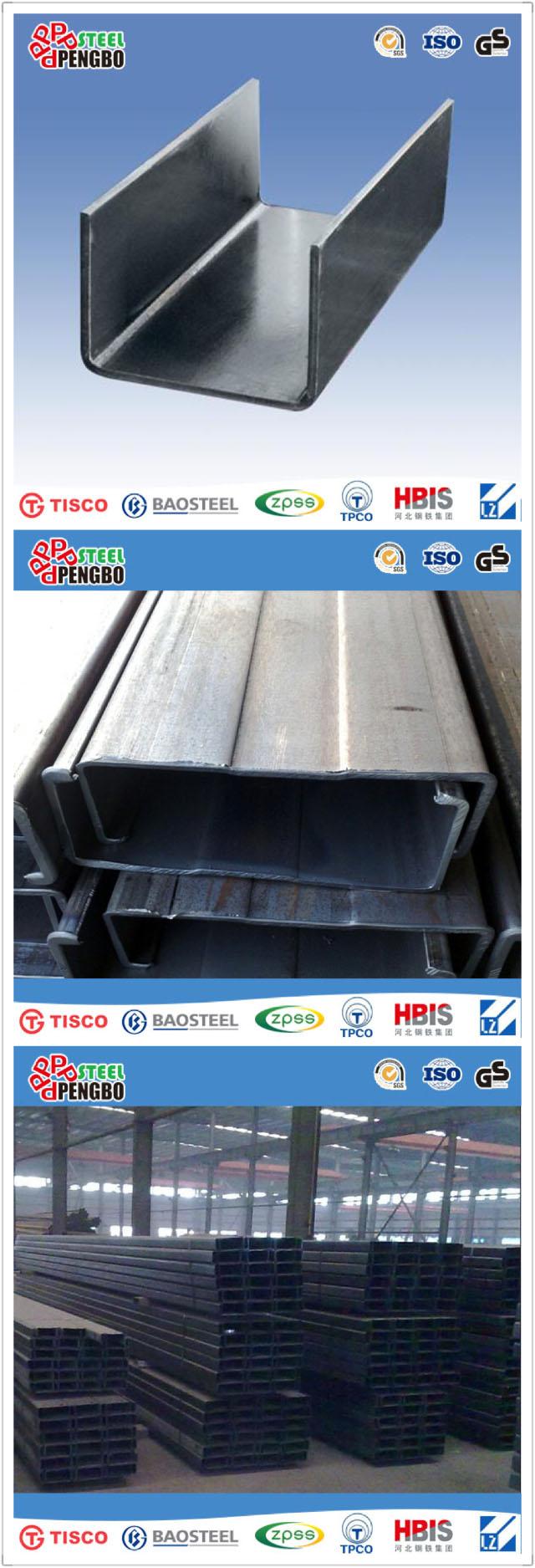 ASTM A53 Mild Carbon Steel Channel/ U Steel Channel Sizes