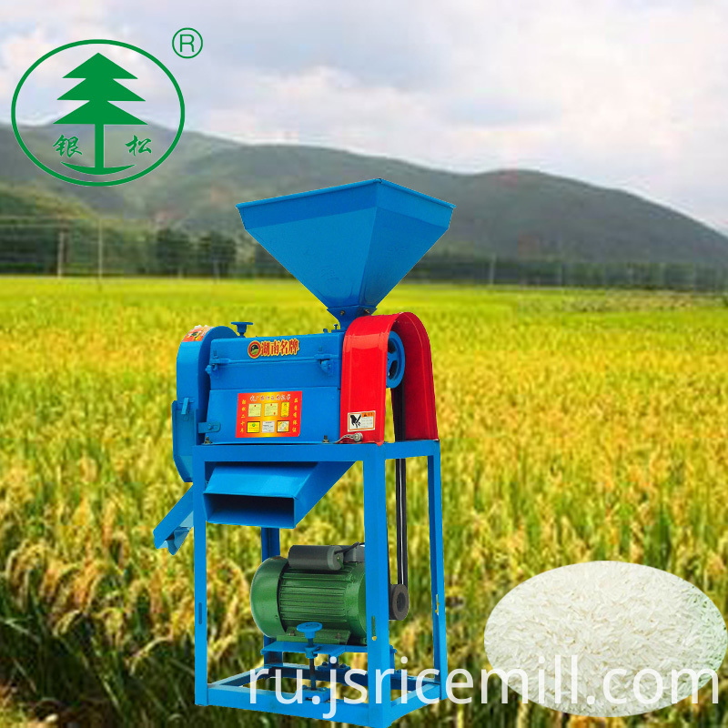 Agriculture Machine Price Mini Rice Mill Machine
