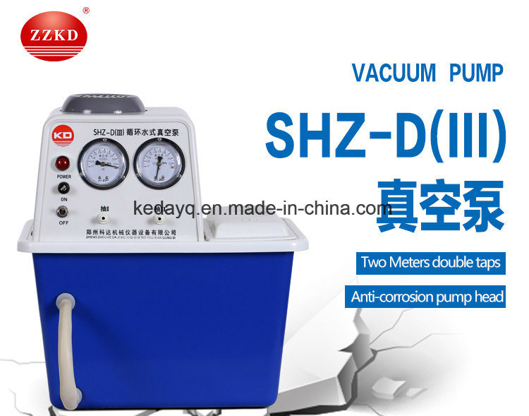 Competitive Price Small Water Vacuum Pump