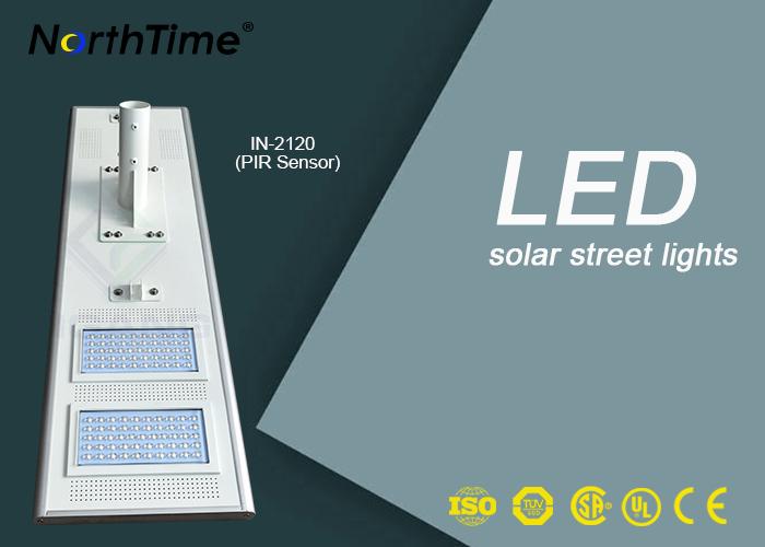 5 Year Warranty Outdoor Waterproof IP65 All in One Solar LED Street Light 120W