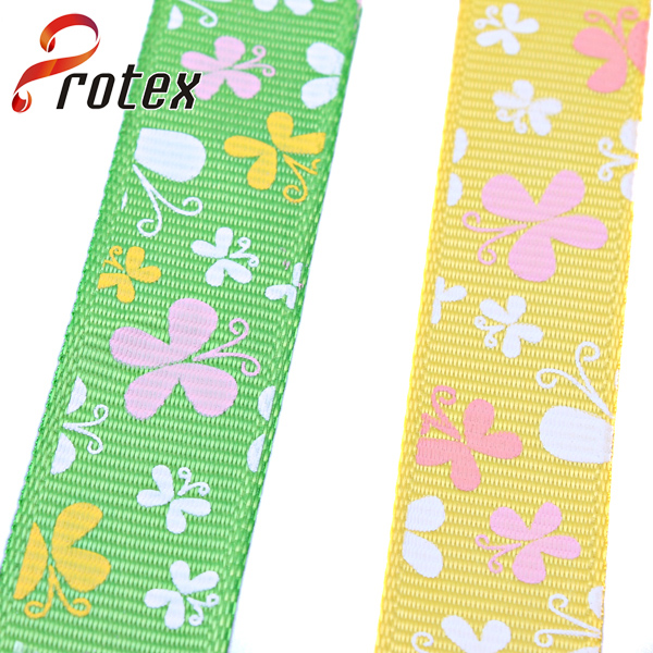 Printed Gift Ribbon