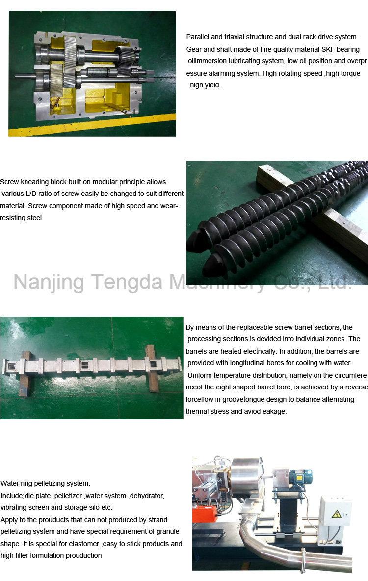 Fully Automatic Eraser Making Machine Extruder