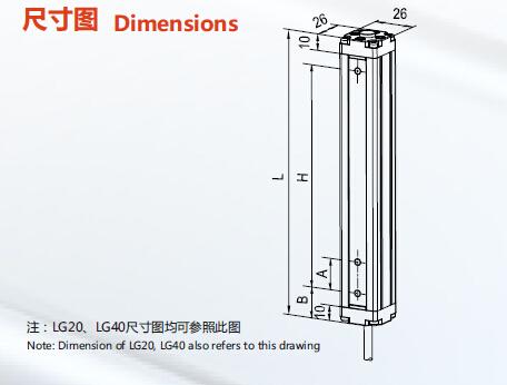 Lanbao Area Sensor Light Curtain (LG40-T0405T-F2)