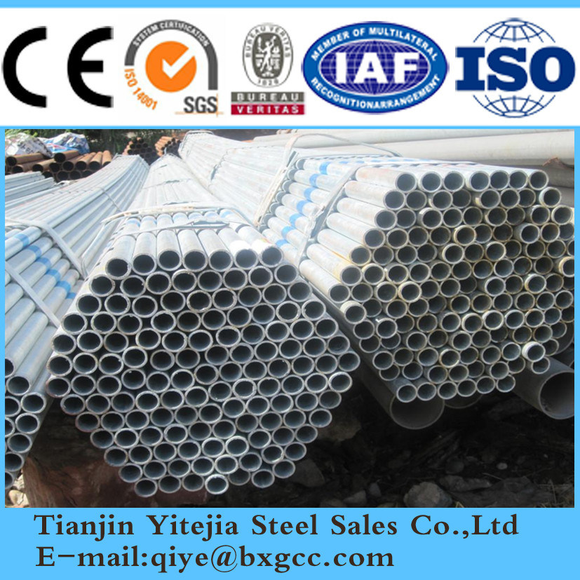 Galvanized Steel (DC51D, DX51D, DX52D)