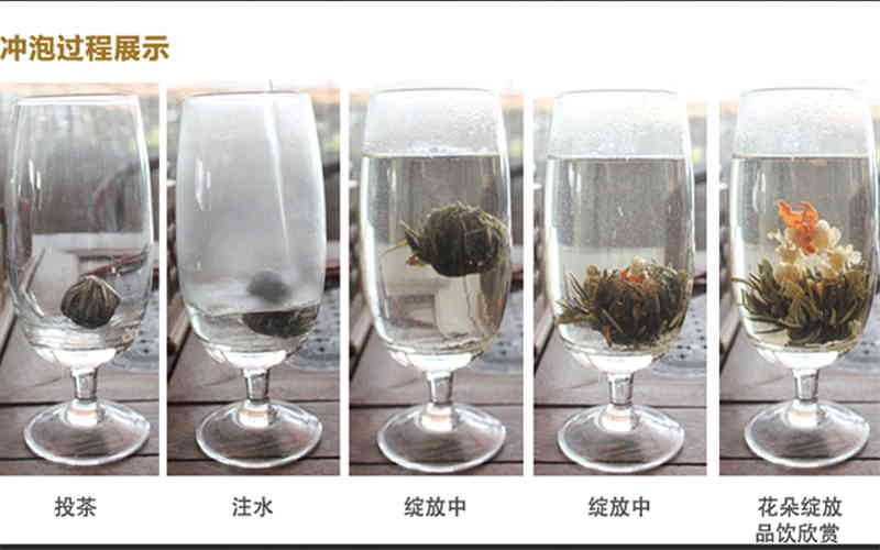 Yun Nan Dian Cai Blooming Tea