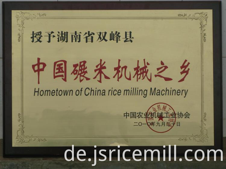 China rice milling machinery
