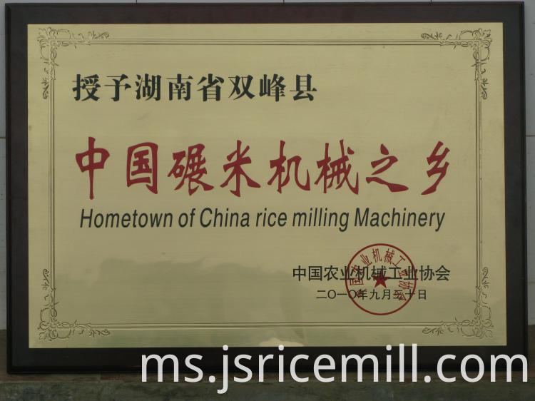 Rice Machine Price honnor