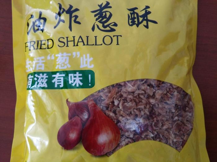 Fried Shallot Crispy Nice Taste