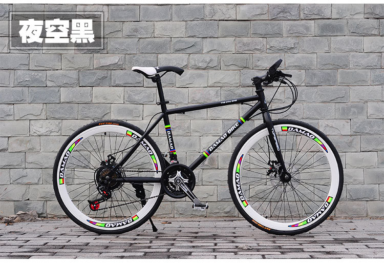 High Quality 24''aluminium Alloy Mountain Bike