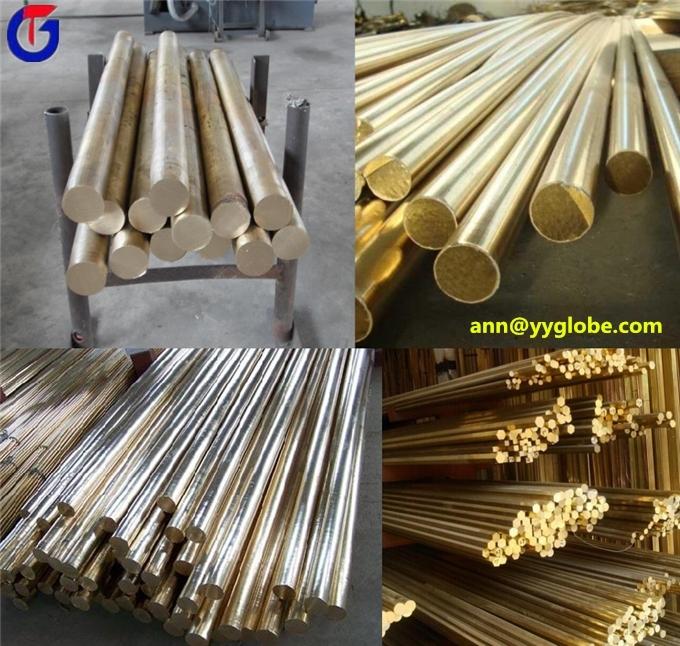 C2100, C2200, C2300, C2400, C2600 Brass Bar