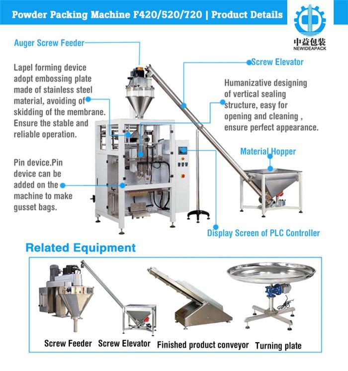 Large Vertical Automatic Detergent Powder / Washing Powder Packing Machine