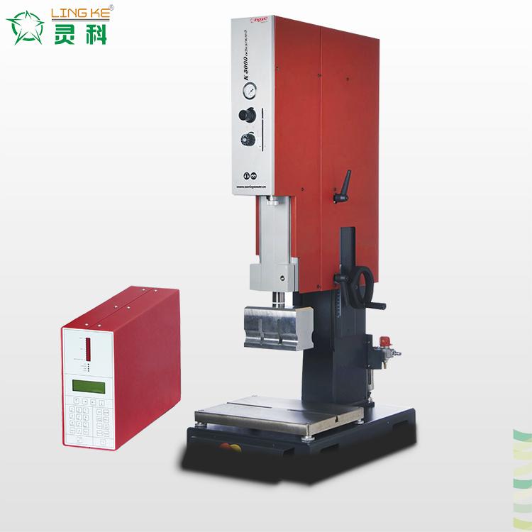 2000/3000W High-Grade Ultrasonic Plastic Welding Machine