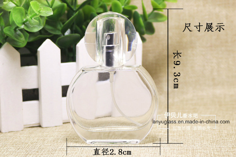Round Crystal Perfume Glass Bottles for Fragrance Bottles