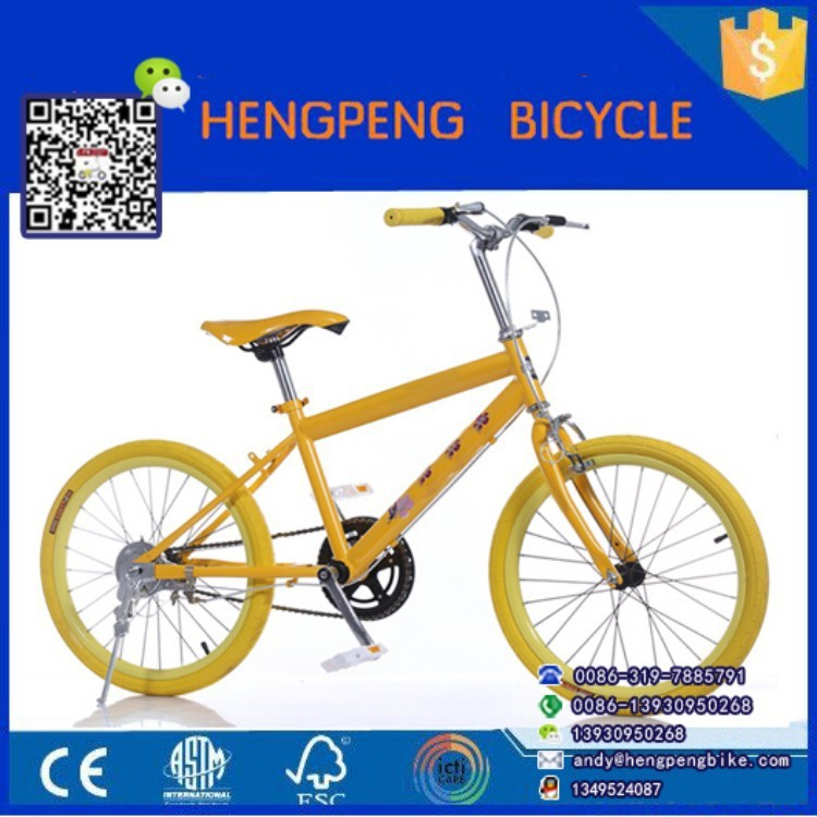 middle steel frame kid bikes