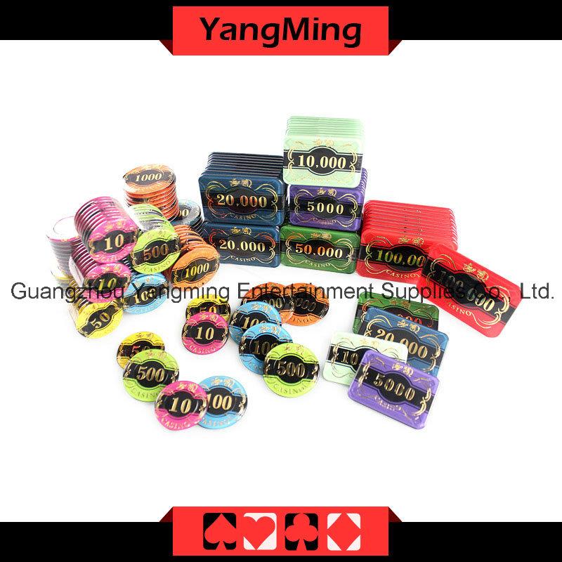 High-Grade Crow Poker Chip Set 760PCS (YM-TZCP0017)