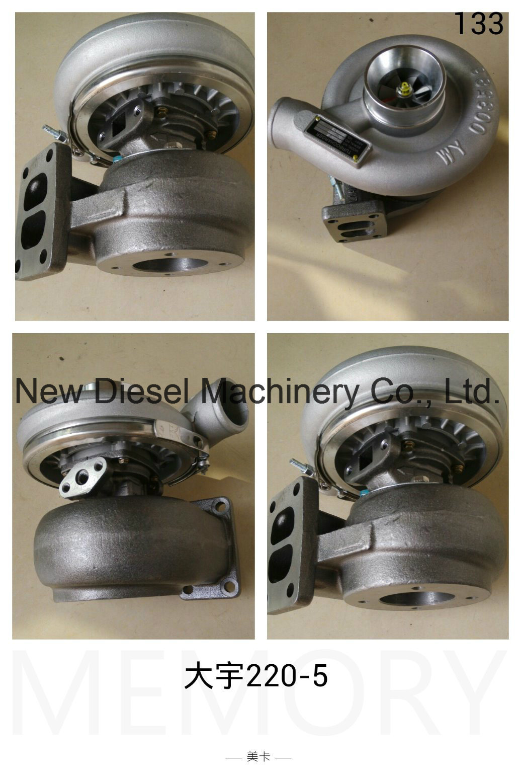 Turbocharger Rhf4 Vp20 97300197 Turbo Charger Factory for Car Truck Tractor Alibaba China OEM Model