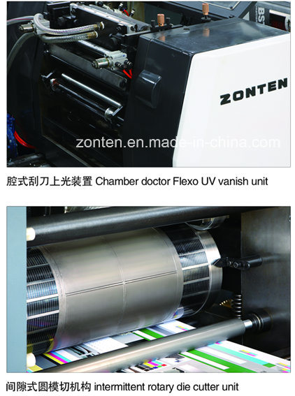 PS Plater Offset Printing Machine (ZTJ-330)