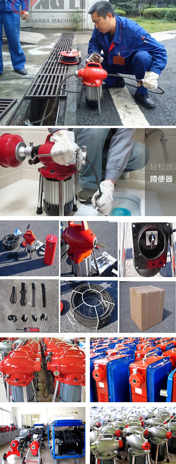 Electric Drain Cleaning Machine Sectional Drain Cleaner (D-75)