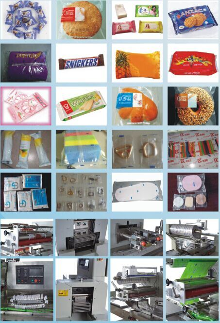 Big Volume Pillow Pack Holizontal Wrapping Cake Bread Biscuits Reciprocating Packing Machine