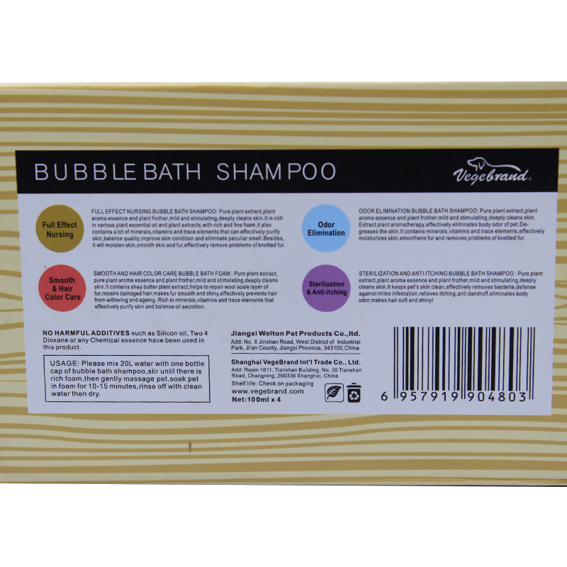 customized bottom price good dog shampoo