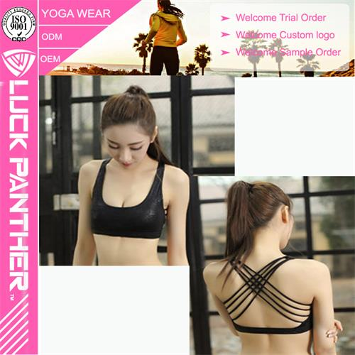 Custom Made Wholesale Sexy Yoga Clothing Cross Back Sports Bra