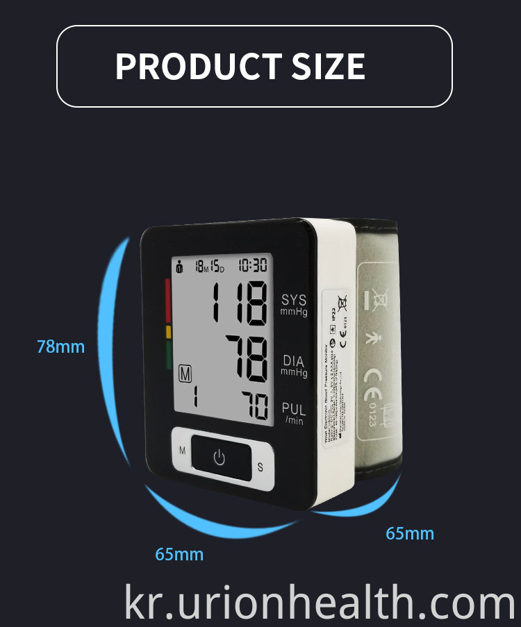 mini blood pressure monitor