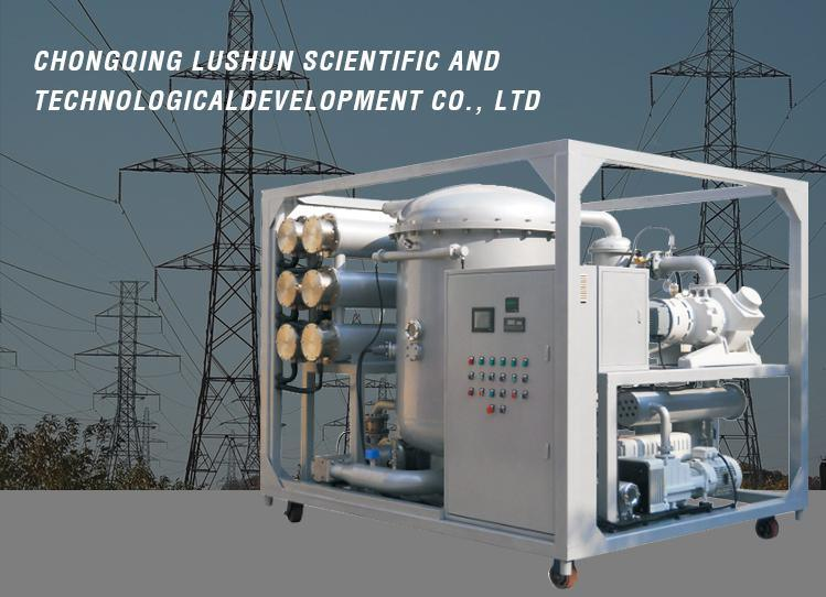 New High Efficiency No Noise Power Transformer Double Stage 300 L/S Speed Vacuum Pumping Equipment/Air Suction Pump Machine (ZJ)