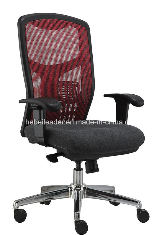 Modern High Back Mesh Computer Chair Adjustable Armrest Mesh Executive Chair (LDG-831A)