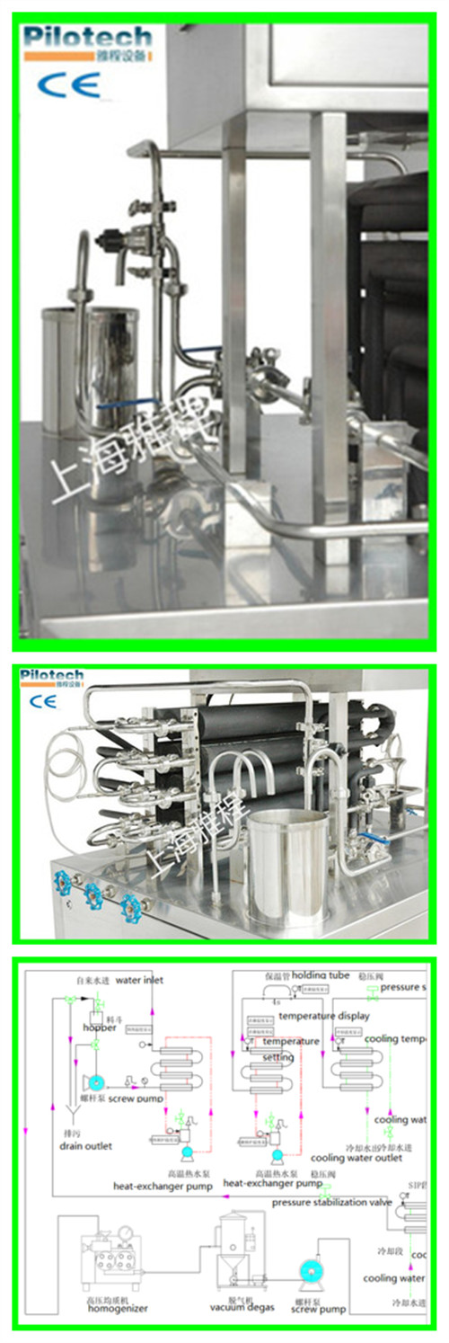 Fruit Juice Pasteurization Machinery