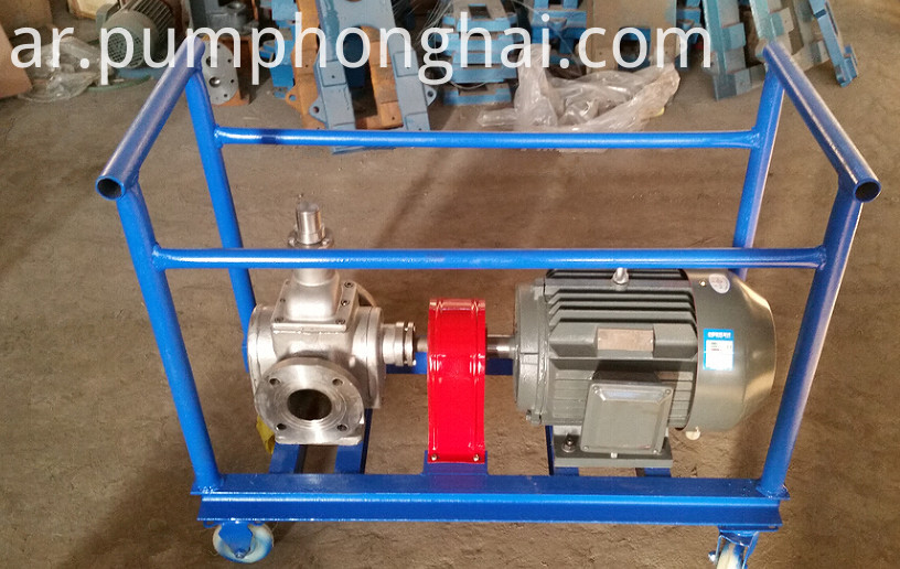 Hot YCB series mobile pump