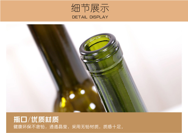 500ml 750ml Glass Container/ Glass Beer Packaging/Wine Glass Bottle