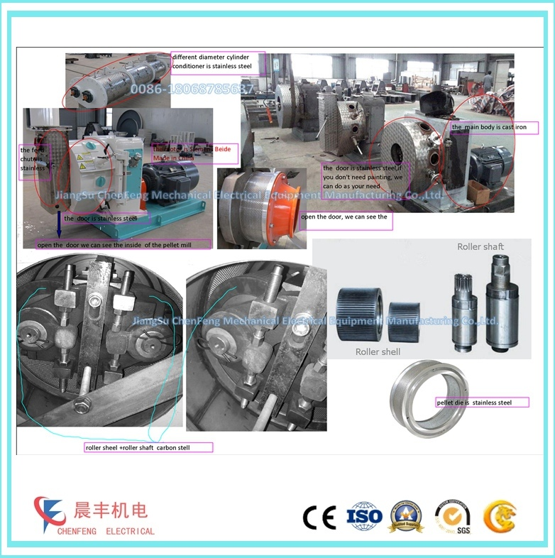 Aqua (fish, shrimp, prown) Feed Pellet Machine with ISO, Ce, SGS for Small and Medium Feed Mill